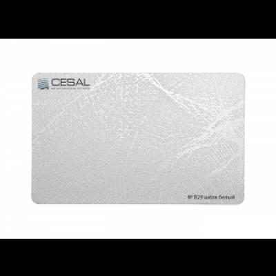 Кассета 600х600 Cesal В29 Белый шелк с кромкой