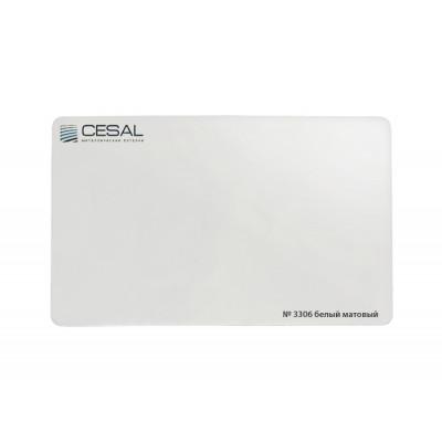 Кассета Cesal 3306 белый матовый с антибактериальным покрытием BIO LINE