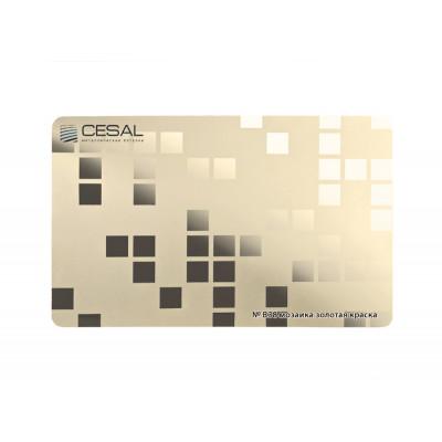 Кассета 300х300 Cesal В38 мозаика золотая