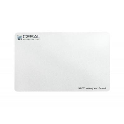 Кассета 300х300 Cesal С01 жемчужно-белый