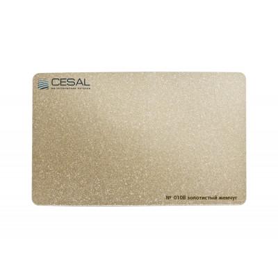 Рейка Cesal s100-150 3-4 м Стандарт 010В Золотистый жемчуг
