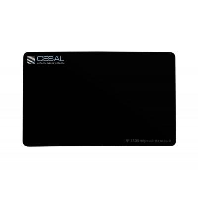 Рейка Cesal s100-150 3-4 м Стандарт 3306 Черный матовый