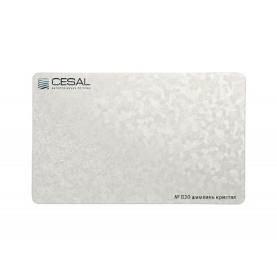 Рейка Cesal s100-150 3-4 м Стандарт B30 Шампань кристал
