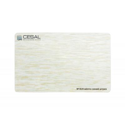 Рейка Cesal s100-150 3-4 м Стандарт B20 Желто-синий штрих